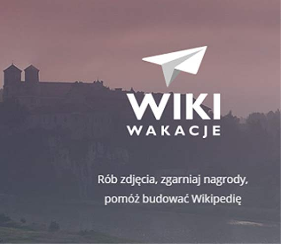 Wakacje z Wikipedią – konkurs fotograficzny